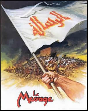 Accroche sur la naissance de l'islam autour du film Le Message