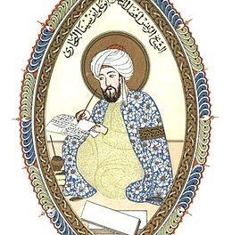 Image illustrant l'article Avicenna-miniatur de Clio Collège