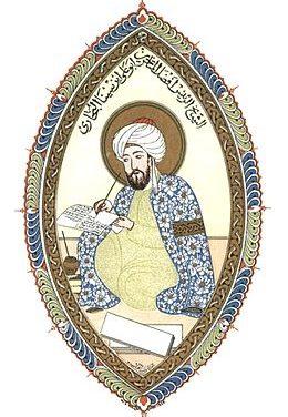 De la naissance de l'islam à la prise de Bagdad : pouvoirs, sociétés, cultures