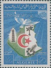 L'indépendance de l'Algérie vue à travers les timbres : une activité d'HDA
